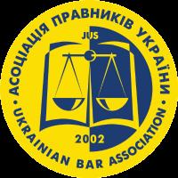 Национальная Ассоциация Адвокатов Украины