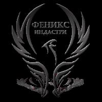«Феникс Индастри»