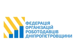FEDERATION OF DNIPROPETROVSK WORKERS ORGANIZATIONS