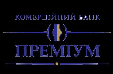 Юридические услуги для ПАО «КБ «Премиум»