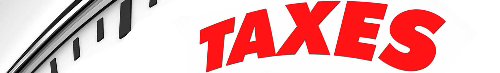 Податкове право -