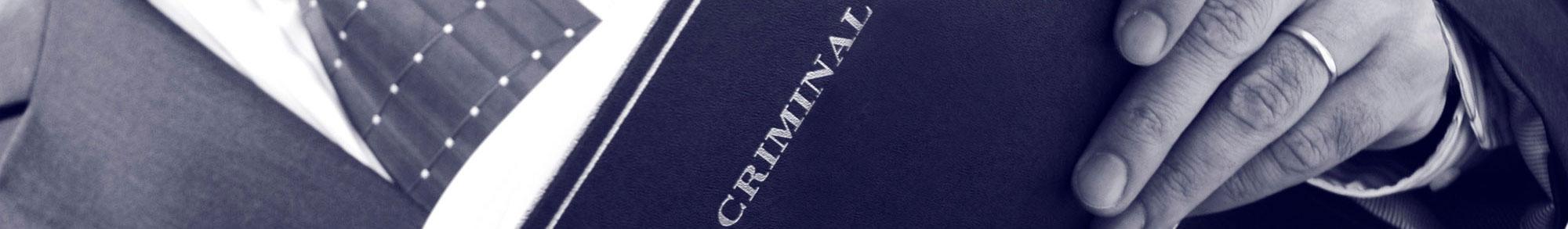 Уголовное право -